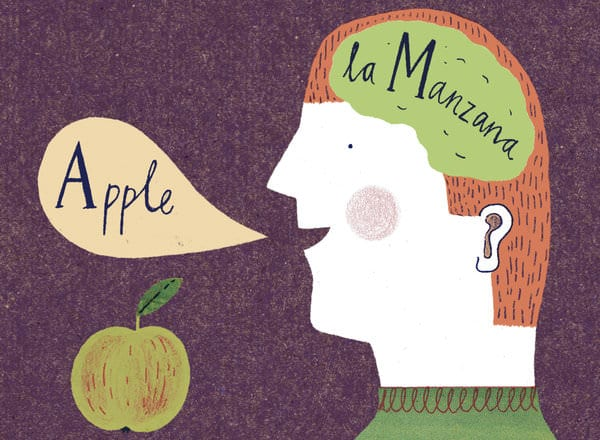Apple - la Manzana